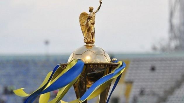 Прогноз, расписание и результаты 1/4 финала Кубка Украины по футболу