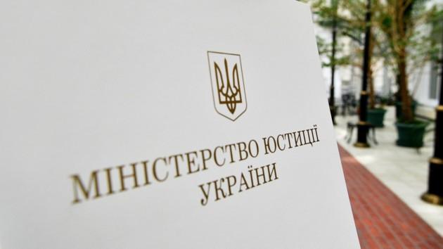 Во Львове из-за коронавируса закрыли управление Минюста: заразились работники