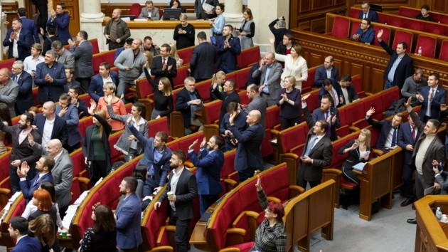 Фото: facebook.com/sluganarodu.official