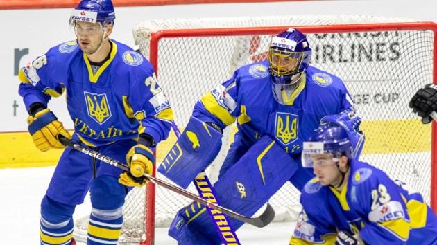 Сборная Украины по хоккею / Фото acebook.com/jaahokiliit