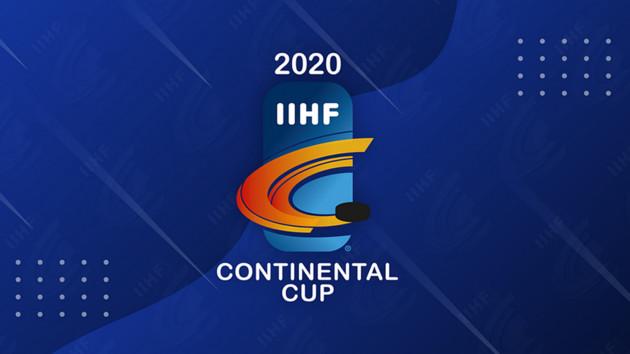Континентальний Кубок: розклад і результати третього етапу