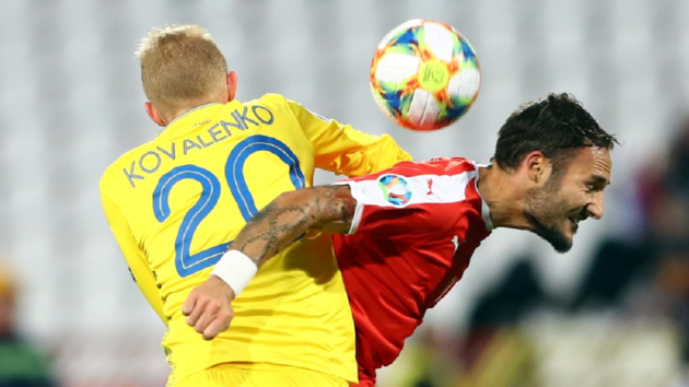 Сербия vs Украина
