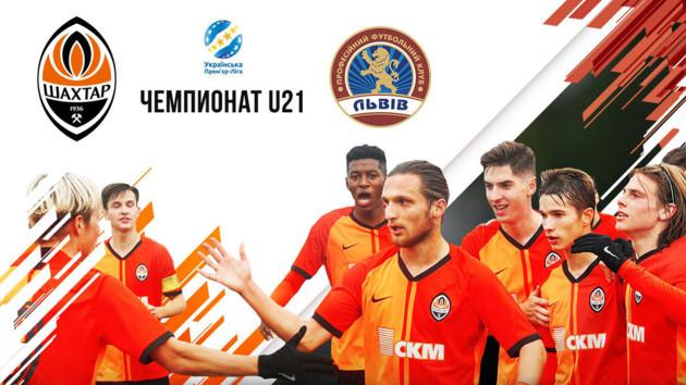 """Шахтер"" - Львов"" U21"