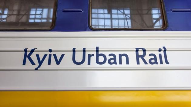 В Киеве с 1 июля запустят городскую электричку: как она будет работать