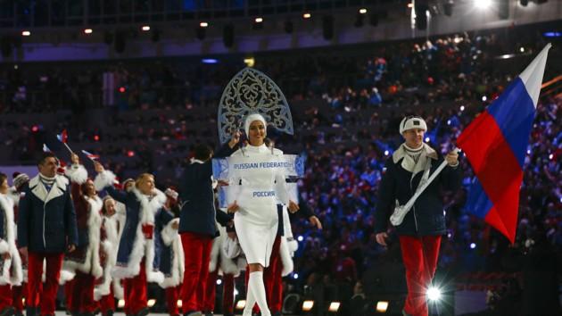 Команда России на Олимпиаде-2014