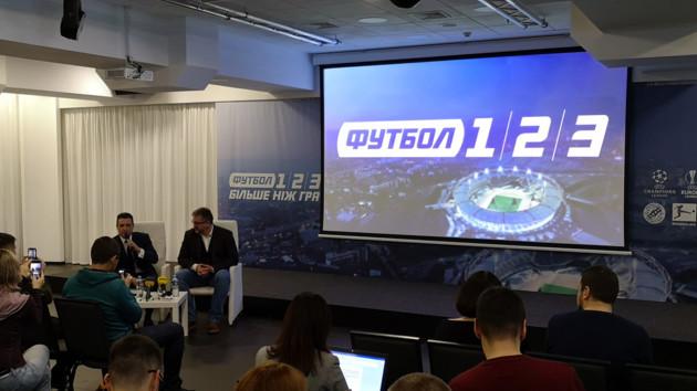 "В Киеве презентовали канал ""Футбол 3"""