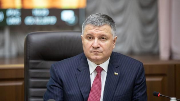 Аваков рассказал, за что жить украинцам на карантине