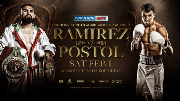 Рамирес - Постол