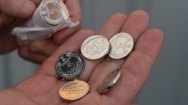 Як українці реагують на нові монети і купюри, фото-1