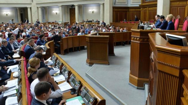 """""""Одна Рада хороша, інша – погана"""": підсумки роботи парламенту 2019 року, фото-1"""