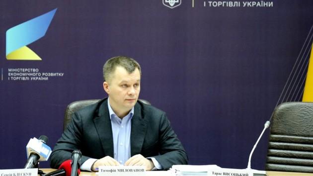 Министр экономики Тимофей Милованов. Фото: facebook.com/mineconomdev