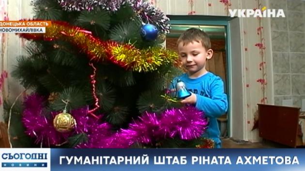 Семья Федосовых уехала из Донецка, чтобы спрятать детей от войны, и опять попала под обстрелы