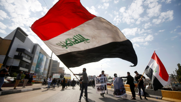 Ирак. Фото: REUTERS/TAS/MMA
