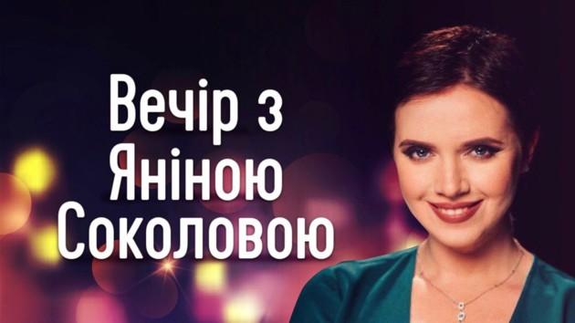 https://cdn.segodnya.ua/i/image_630x354/media/image/5e1/c5d/df1/5e1c5ddf1650d.jpg