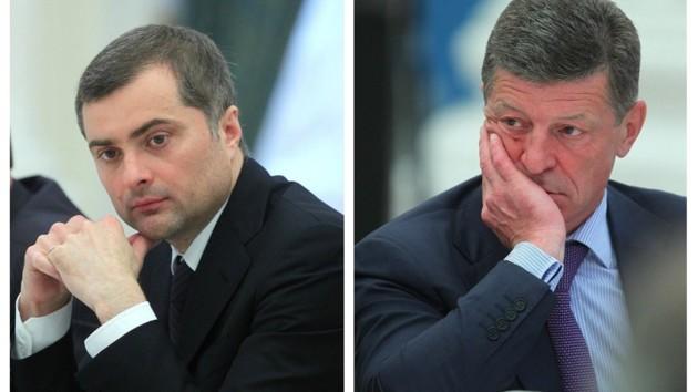Владислав Сурков і Дмитро Козак