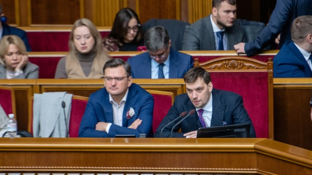 Украина готовится к важным переговорам с ЕС: кто поедет в Брюссель, фото-1