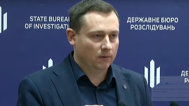 Олександр Бабіков. Скріншот
