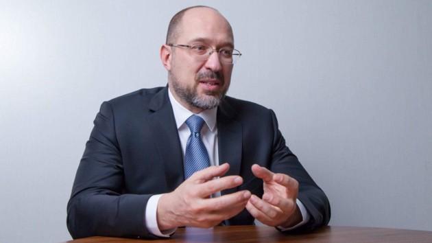 Переговоры на финише: Шмыгаль рассказал, когда Украина получит кредит МВФ