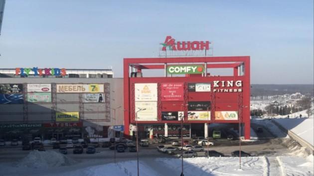 Фото: retailers.ua