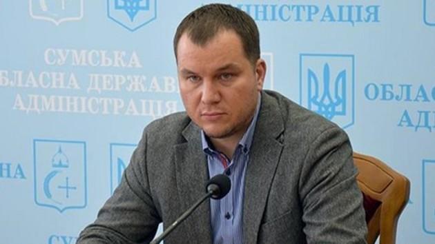 Фото: shostka.info