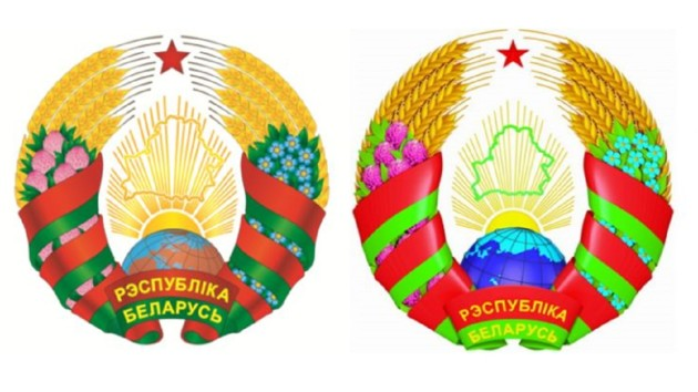 Новий герб Білорусі та старий. Фото: belnovosti.by