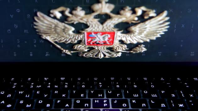 Хакеры взломали аккаунт МИД России в Twitter и сделали объявление