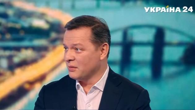Ляшко сомневается, что индексация пенсий произойдет с 1 марта