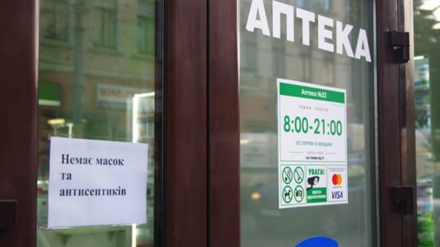 Коронавирус в Черновцах: в аптеках закончились маски и исчезают антисептики (фото)