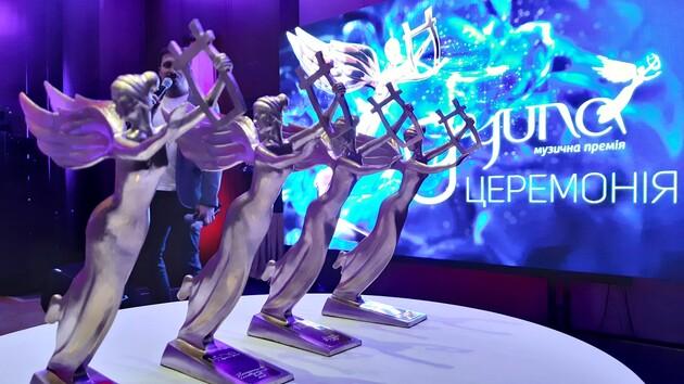 Объявлены первые победители премии  YUNA 2020