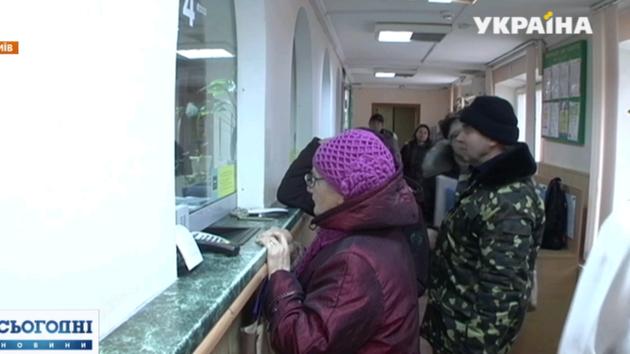 Украинцев просят платить за коммуналку онлайн либо уже после карантина