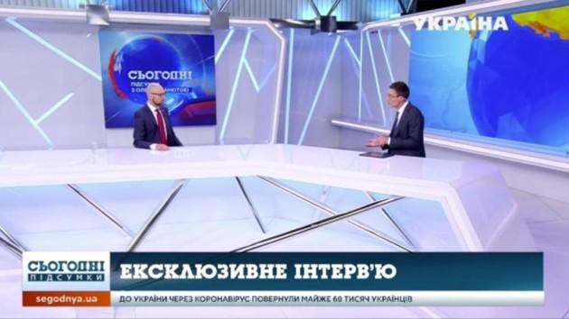 Яценюк: НБУ должен быть готов к жестким ограничениям на валютном рынке