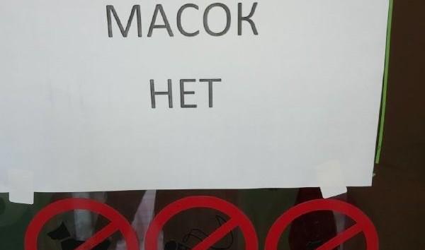 Коронавирус в Киеве: когда в аптеках могут появиться маски