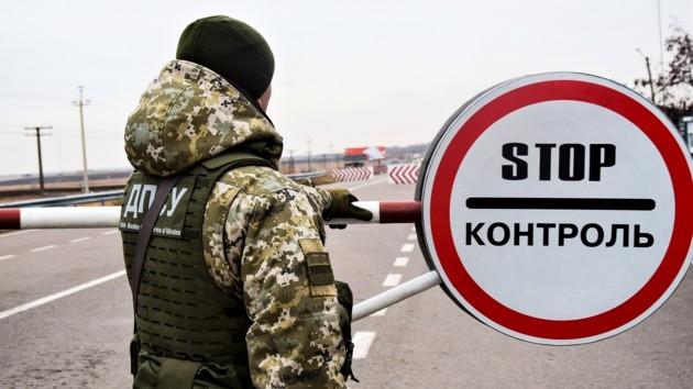 Украина полностью закроет пассажирское сообщение через границу