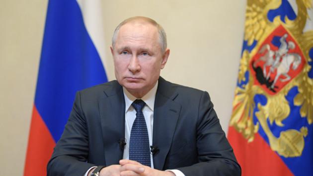 """Путин на саммите G20 предрек миру """"масштабные потрясения"""""""