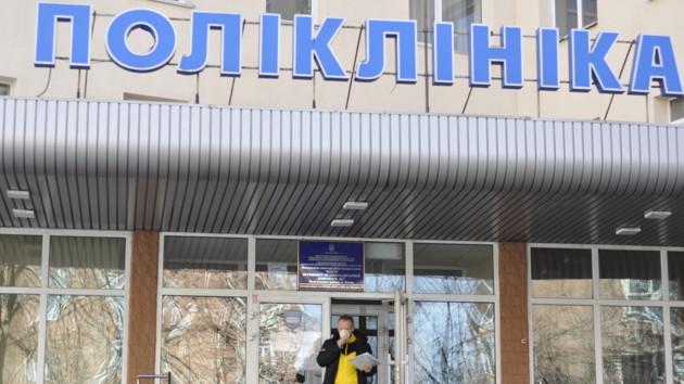 Мобильное приложение для помощи медикам создали в Харькове