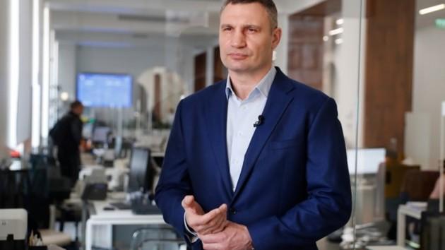 Кличко о ситуации с COVID-19 в Киеве: прямая трансляция брифинга