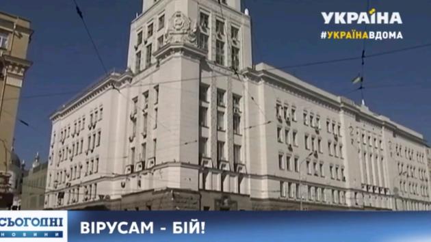 В  Харькове будут дезинфицировать тротуары