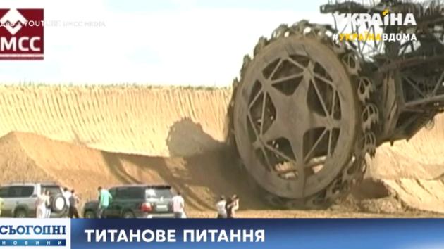 Экс-руководство титановой компании подозревает, что предприятие готовят передать России, в ФГИ это отрицают