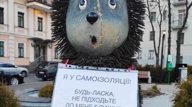 """Карантин в Киеве: легендарный Ежик """"ушел"""" в самоизоляцию"""