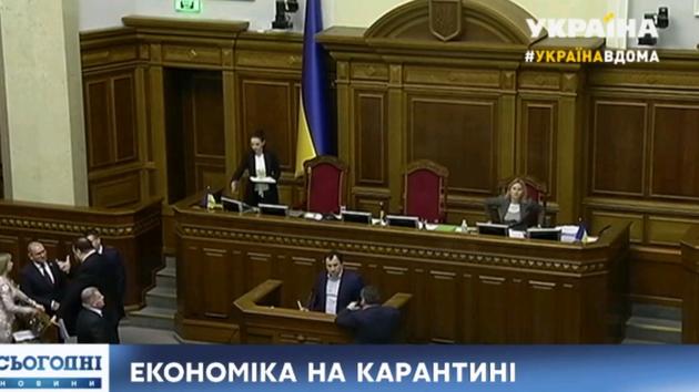 """""""Нет дефолту!"""" - депутаты призывают принять необходимые для сотрудничества с МВФ законы"""