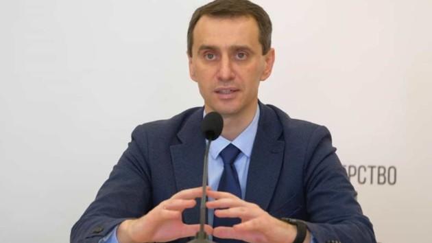 Скандал в Житомире: Ляшко рассказал, как будет работать лаборатория