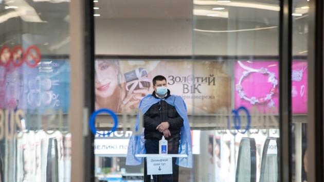 Карантин для бизнеса ослабили: кому можно работать в апреле