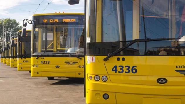 Карантин в Украине: министр рассказал, когда восстановят работу транспорта