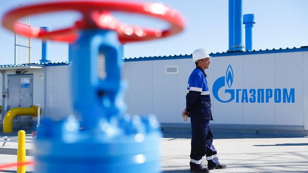 В Европе получают меньше российского газа: в чем причина