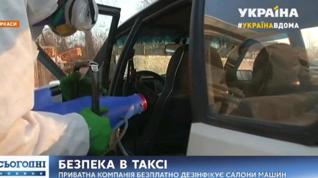 В Черкассах частная компания бесплатно дезинфицирует десятки машин такси