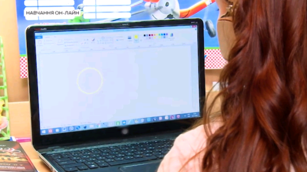 Как мотивировать детей учиться онлайн
