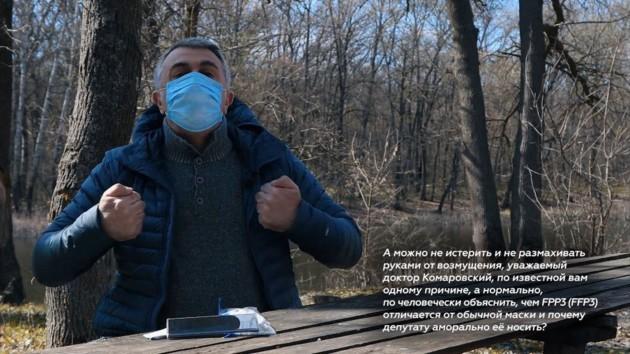 Почему маски не защитят от коронавируса: отвечает доктор Комаровский