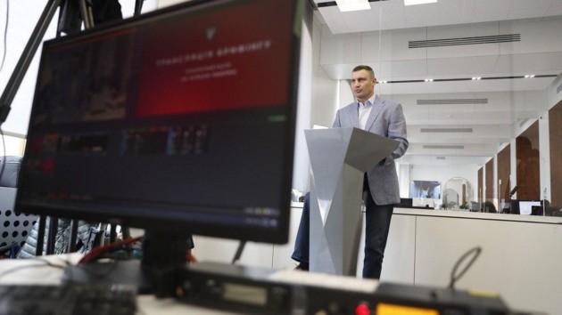 Ситуация с COVID-19 и карантином в Киеве: онлайн брифинга Кличко