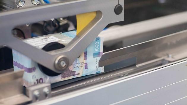 Отставка Смолия: включит ли НБУ печатный станок