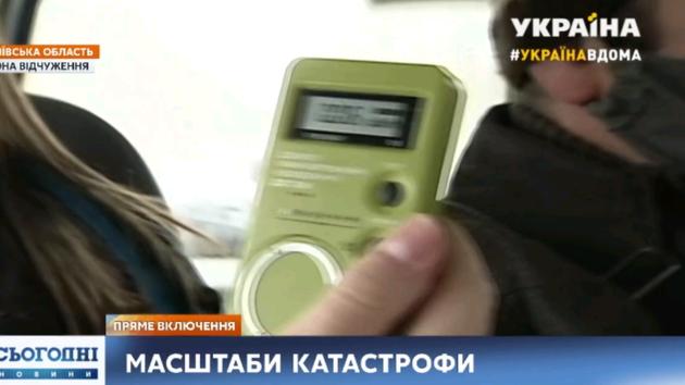 Последствия пожаров в Чернобыльской зоне: что сгорело и какая в Киеве радиация (видео)